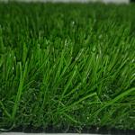 דשא סינטטי ירוק ישראלי למון